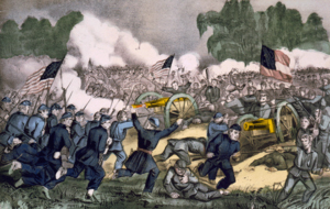 The Battle of Gettysburg (Currier and Ives)